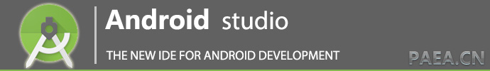 Android Studio 下载分流